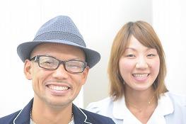 皮膚科 東京都 江戸川区 葛西|細谷皮膚科クリニック